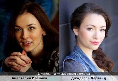 Анастасия Иванова похожа на Джоделль Ферланд