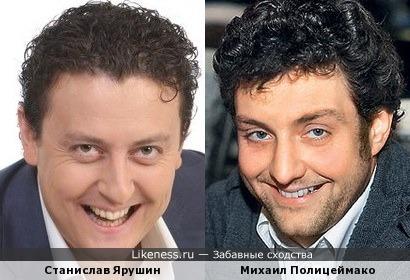 Станислав Ярушин похож на Михаила Полицеймако