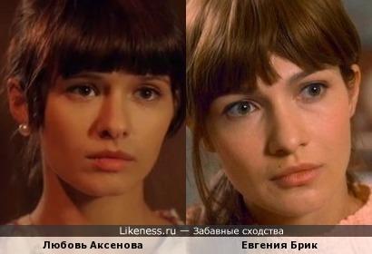 Актрисы одного сериала в образах, как сестры-близнецы