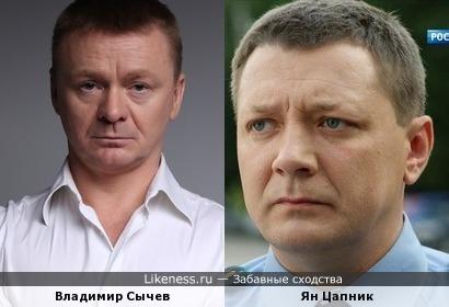 Владимир Сычев похож на Яна Цапника