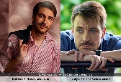 Михаил Пшеничный на этом фото вылитый Гребенщиков