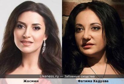 Жасмин похожа на Фатиму Хадуеву