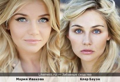 Мария Ивакова похожа на Клер Бауэн