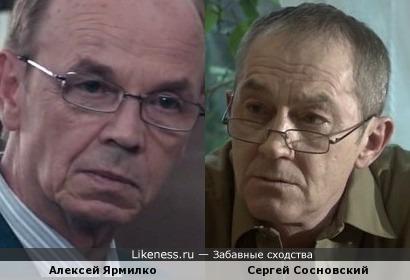 Вы когда-нибудь в жизни видели двух одинаковых стариков?