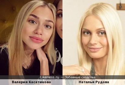 Увидела Рудову в Касатиковой