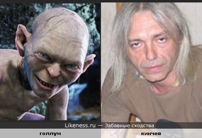 Константин Кинчев похож на голлума