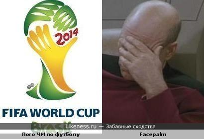 Логотип ЧМ по футболу напоминает капитана Пикарда(facepalm)