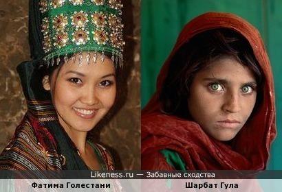 """Юная туркменская актриса """"Спирита"""