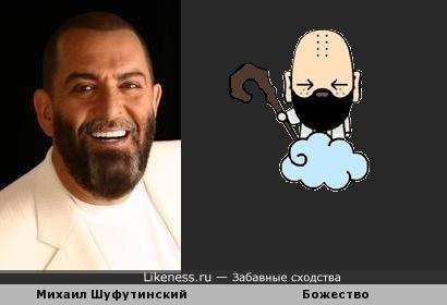 """Божество из мультсериала """"Пукка"""