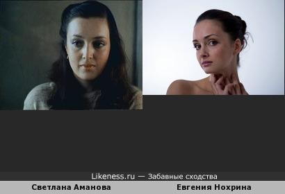 """Евгения Нохрина похожа на дочку Беглова из фильма """"Зимний вечер в Гаграх""""."""