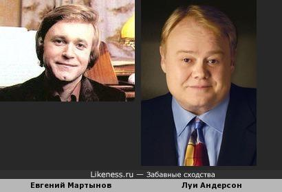 Луи Андерсон похож на Евгения Мартынова