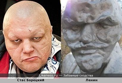 Стас Барецкий похож на Ленина