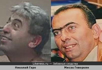 Господин ПЖ похож на Мисака Геворкяна