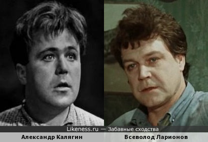 Александр Калягин похож на Всеволода Ларионова