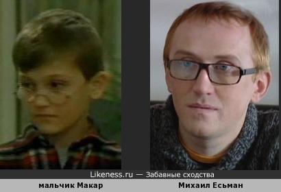 """Мальчик Макар из фильма """"Бедная Саша""""похож на Михаила Есьмана"""