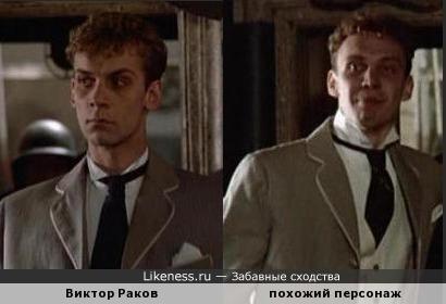 """актеры фильма """"Убить дракона"""""""