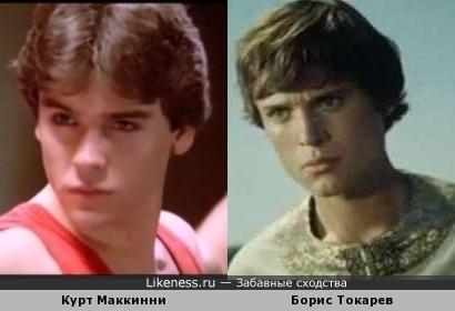 Курт Маккинни похож на Бориса Токарева
