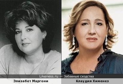 Элизабет Маргони похожа на Клаудию Хименез