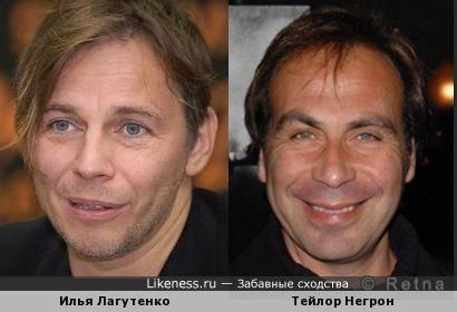 Илья Лагутенко похож на Тейлора Негрона
