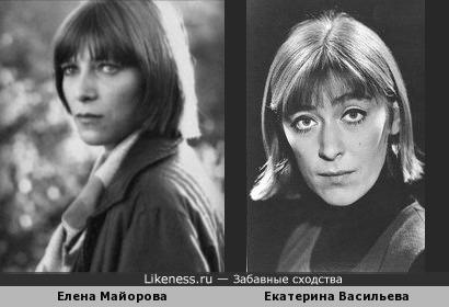 Елена Майорова и Екатерина Васильева