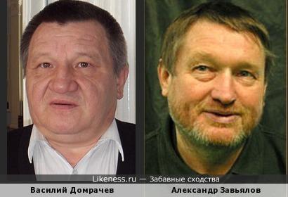 Василий Домрачев и Александр Завьялов