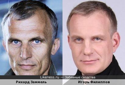 Рихард Заммель и Игорь Филиппов