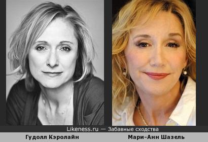 Гудолл Кэролайн и Мари-Анн Шазель