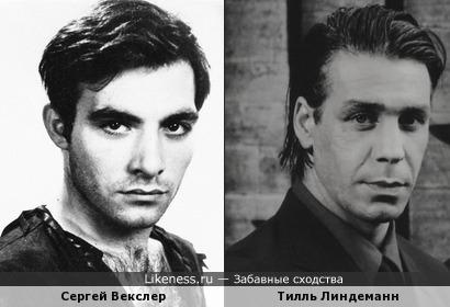 Сергей Векслер и Тилль Линдеманн