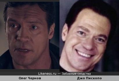 Олег Чернов и Джо Пископо