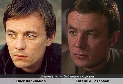 Олег Васильков и Евгений Тетервов