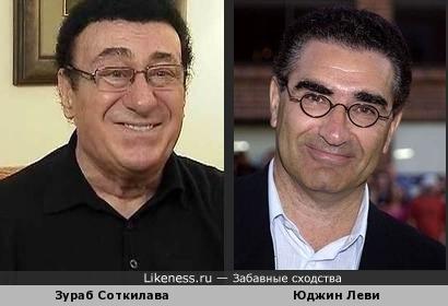 Зураб Соткилава и Юджин Леви