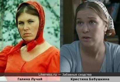 Галина Лучай и Кристина Бабушкина