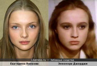 Екатерина Вилкова и Элеонора Джорджи