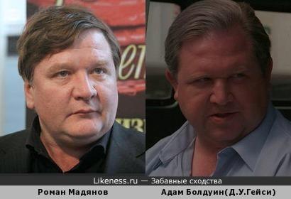 Роман Мадянов и Адам Болдуин