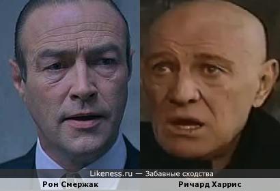 Рон Смержак и Ричард Харрис