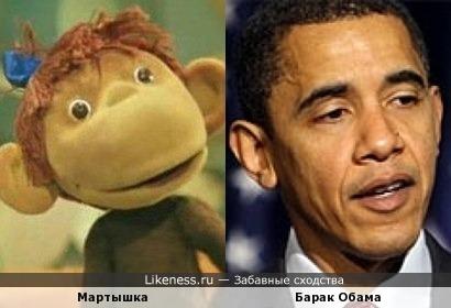 Мартышка и Барак Обама