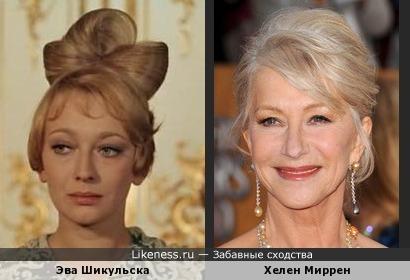 Эва Шикульска и Хелен Миррен