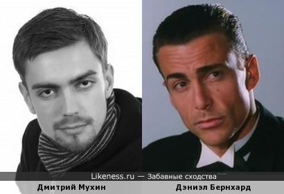 Дмитрий Мухин и Дэниэл Бернхард