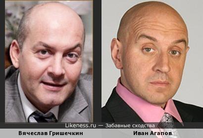 Вячеслав Гришечкин и Иван Агапов