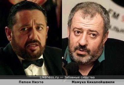 Пепон Ниэто и Мамука Кикалейшвили