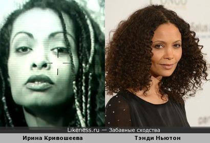 Ирина Кривошеева и Тэнди Ньютон