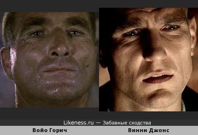 Войо Горич и Винни Джонс