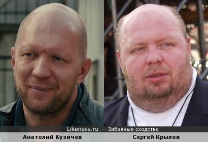Анатолий Кузичев и Сергей Крылов