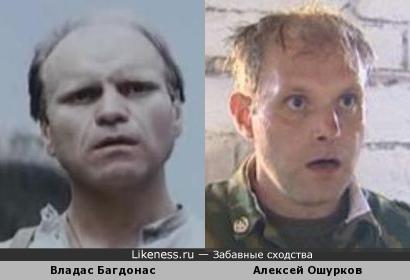 Владас Багдонас и Алексей Ошурков