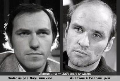 Любомирас Лауцявичюс и Анатолий Солоницын