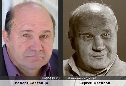 Роберт Костанцо и Сергей Фетисов