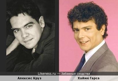 Алексис Круз и Хайме Гарса