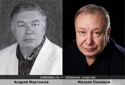 Андрей Мартынов и Михаил Панюков