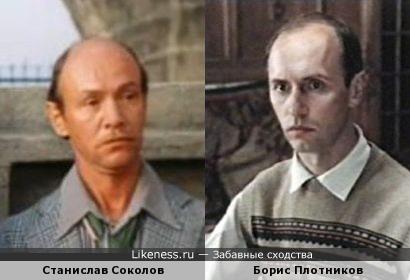Станислав Соколов и Борис Плотников