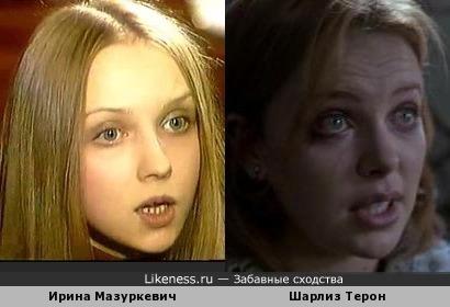Ирина Мазуркевич и Шарлиз Терон